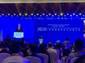 重启旅游 再创繁荣 世界旅游合作与发展大会在京开幕
