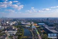 与世界同频共振——写在2020年中国国际服务贸易交易会闭幕之际
