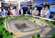 巡館直播 | 第十五屆榆林國際煤博會展區亮點紛呈