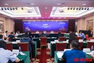 """告别疫情期间的大规模网课,中国互联网教育如何走好下一程? ——半月谈举办""""教育改革对话会""""聚焦在线教育"""