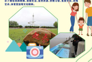 """双节""""同框""""丨黑龙江自驾采风26处打卡地等你来?。ㄍ?>               </a>              </div>             <div class="""