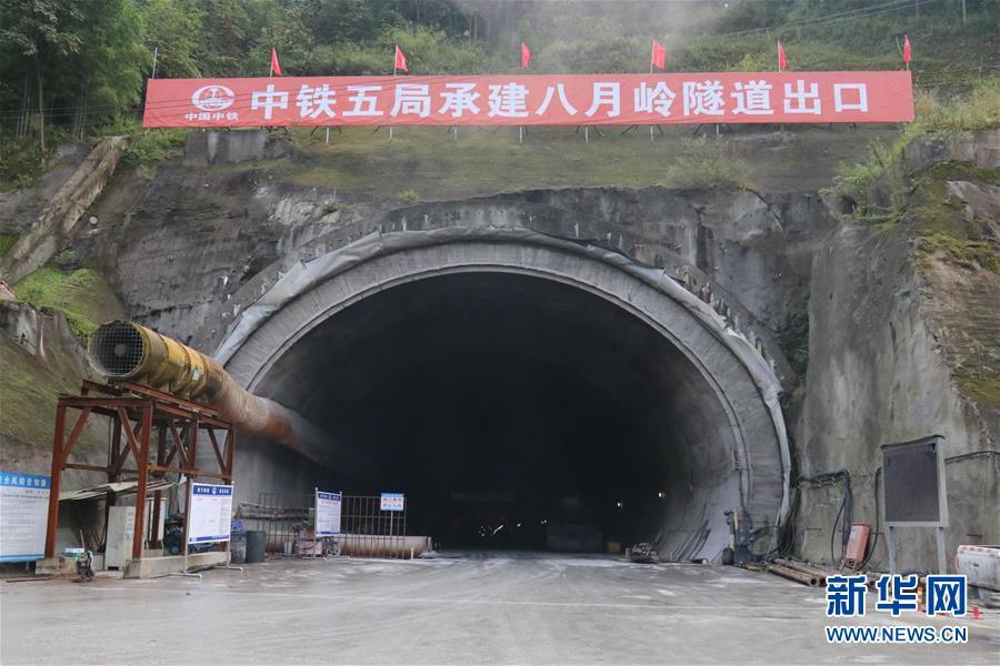 (圖文互動)(2)新成昆鐵路八月嶺隧道貫通