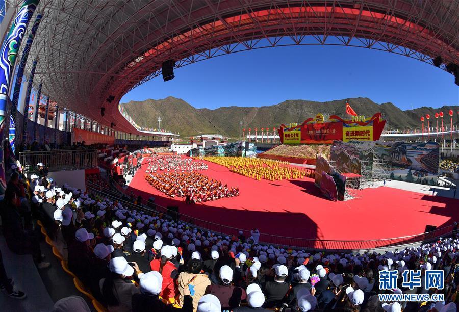 (西藏昌都解放70周年)(1)西藏昌都舉行解放70周年慶祝大會