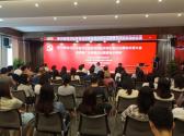 广州市天河区非公有制经济组织党委 进楼宇宣讲党的十九届五中全会精神