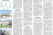 济南:创新开发区体制机制改革引领开放经济高质量发展