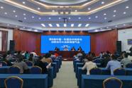 第8届中国—东盟技术转移与创新合作大会将促成一批创新合作成果