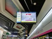 《半月谈》亮相武汉地铁