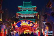 兰州:老街彩灯点亮黄河之滨