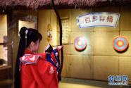 杭州:景區推出春節惠民活動