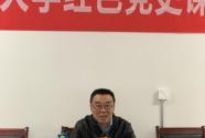 重慶兩江新區奧園社區老年大學紅色黨史課堂開講