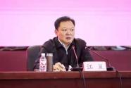 重庆忠县党史学习教育专题研讨班开班