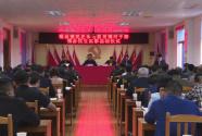 福田鎮:掀起黨史學習教育和為民辦實事熱潮