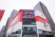 去超體逛未來!京東618,打卡華東首家京東電器超級體驗店