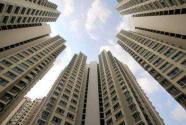 房地產貸款集中度下降 經營貸違規入樓市花樣翻新——銀保監會回應房地產金融相關問題