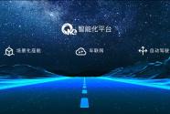 北京汽車首款搭載鴻蒙系統燃油SUV即將亮相