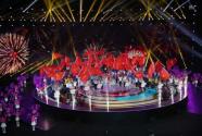 重慶市第六屆殘疾人運動會在永川開幕