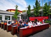 北京第一家中醫健康小院掛牌
