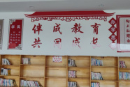 臨沂蘭山區構建區域特色勞動課程為學生賦能