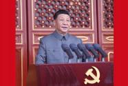 習近平:在慶祝中國共產黨成立100周年大會上的講話