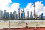 """""""東方藍寶石""""的紅色基因——從一幅油畫看中國金融信息中心黨建風采"""