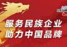 快報:江淮汽車加速起跑,上半年累計銷量28.5萬輛,完成全年銷量57%