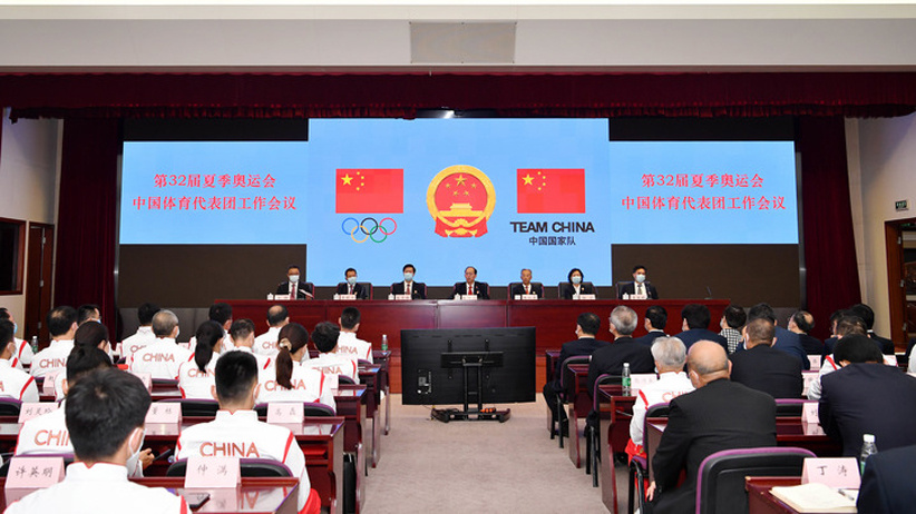 東京奧運會中國派出境外參賽史上規模最大代表團