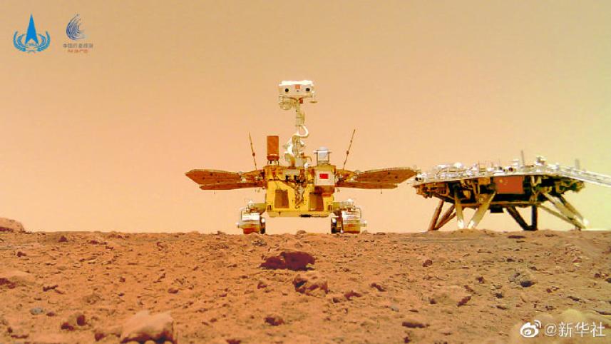 祝融號火星車行駛里程突破509米