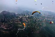 2021CTF中国旅行者大会将在安阳举行