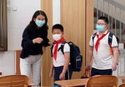 學生何時能返校?教育部、衛健委通知來了