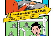 """""""一網通辦""""解民憂!國家政務服務平臺""""一件事一次辦""""服務專區上線"""