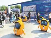 """2021中关村论坛:""""黑科技""""让参会者感受""""未来已来"""""""